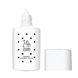 24 ミネラルコントロールベースカラー