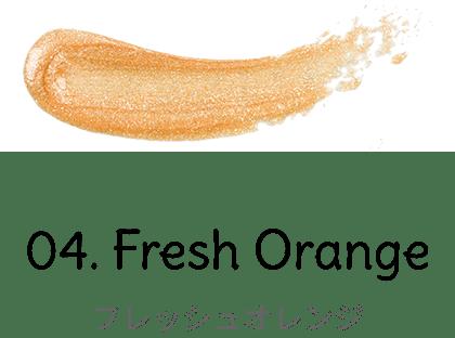 フレッシュオレンジ