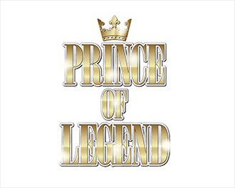 「PRINCE OF LEGEND」