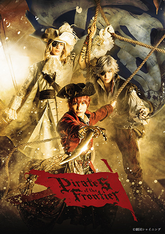 Pirates of the Frontier
